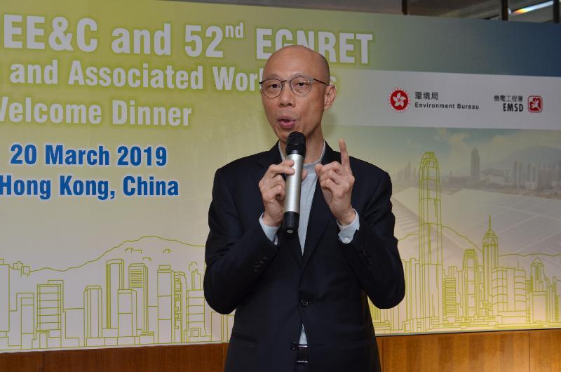 亞太區經濟合作組織能源工作組轄下兩個專家小組會議三月十八至二十一日在香港舉行。環境局局長黃錦星昨日(三月二十日)在為會議而設的歡迎晚宴上致辭。