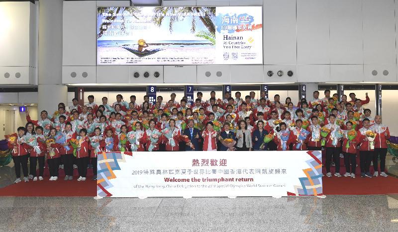 2019特殊奧林匹克夏季世界比賽中國香港代表團返港歡迎儀式今早(三月二十三日)於香港國際機場舉行。圖示民政事務局常任秘書長謝凌潔貞(前排右十一)、代表團團長凌劉月芬(前排右十)、康樂及文化事務署助理署長(康樂事務)羅慧儀(前排右九)、代表團副團長楊德華(前排右十二)及林顥伊博士(前排右八)與運動員合照。