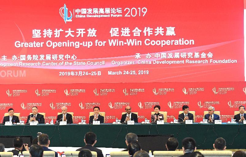 行政長官林鄭月娥今日(三月二十四日)在北京釣魚台國賓館出席2019中國發展高層論壇。圖示國務院副總理韓正(左四)、林鄭月娥(右四)和其他嘉賓出席論壇開幕式。