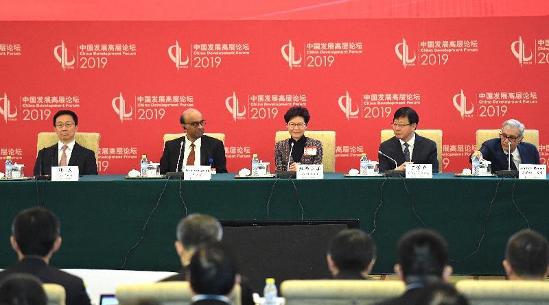 行政長官林鄭月娥今日(三月二十四日)在北京釣魚台國賓館出席2019中國發展高層論壇。圖示國務院副總理韓正(左一)、林鄭月娥(中)和其他嘉賓出席論壇開幕式。