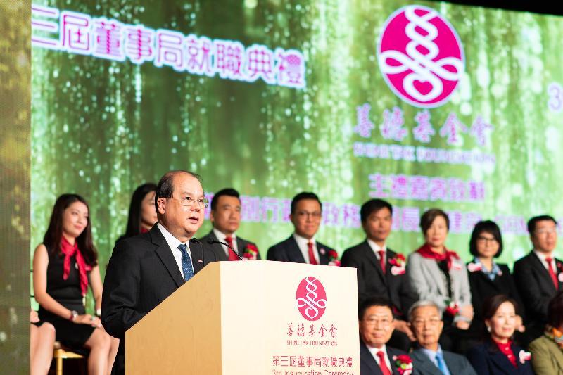 政務司司長張建宗今日(三月二十五日)在香港善德基金會第三屆就職典禮致辭。
