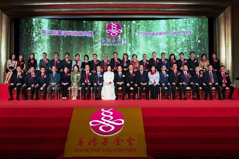 政務司司長張建宗(前排左十)今日(三月二十五日)出席香港善德基金會第三屆就職典禮,並與香港善德基金會主席董吳玲玲(前排左九)及其他嘉賓合照。