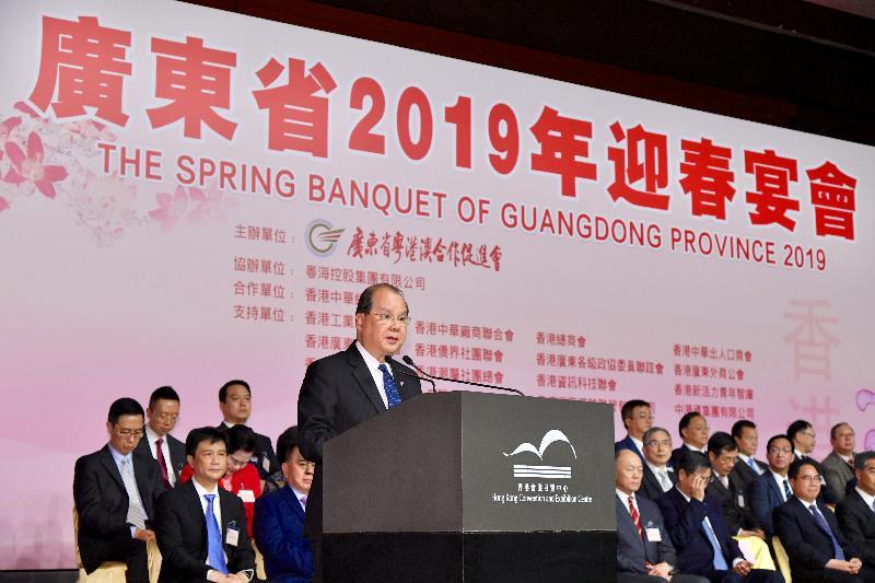 政務司司長張建宗今日(三月二十五日)晚上在廣東省2019年迎春宴會致辭。