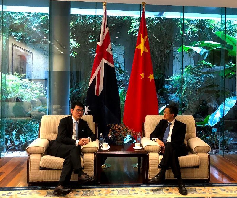 商务及经济发展局局长邱腾华(左)昨日(三月二十五日)在澳洲悉尼礼节性拜访中国驻悉尼总领事顾小杰。