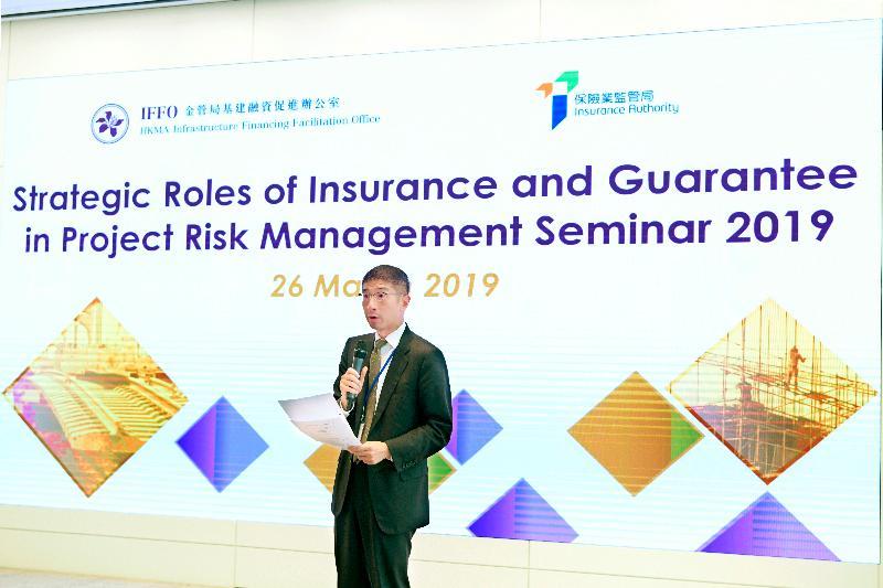 香港金融管理局助理總裁(外事)兼基建融資促進辦公室副主任李永誠今日(三月二十六日)致開幕辭並談及風險管理促進基建投融資的重要性。
