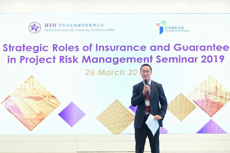 保險業監管局執行董事(政策及發展)譚偉民今日(三月二十六日)致開幕辭並談及保險業界如何幫助管理和緩解複雜項目的風險。