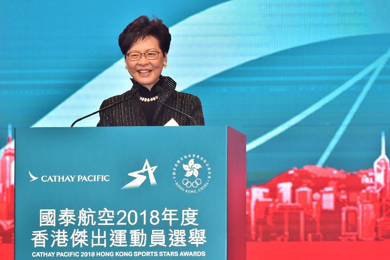 行政長官林鄭月娥今日(三月二十六日)傍晚出席國泰航空2018年度香港傑出運動員選舉頒獎典禮,並在典禮上致辭。