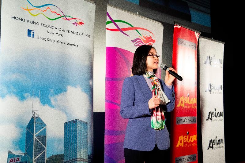 香港駐紐約經濟貿易辦事處(駐紐約經貿辦)再次聯同芝加哥亞洲躍動電影展,在當地推廣香港電影和業界人才。駐紐約經貿辦處長朱瑞雯昨日(芝加哥時間三月二十六日)在頒獎典禮讚揚獲頒「事業成就獎」的香港資深女演員鮑起靜成就卓越,並指香港影視界人才輩出。