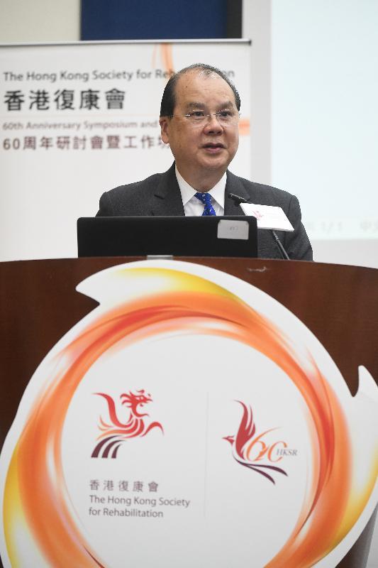 政務司司長張建宗今日(三月二十八日)上午在香港復康會60周年研討會暨工作坊開幕儀式致歡迎辭。
