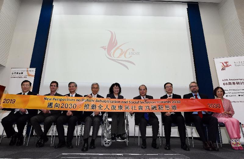 政務司司長張建宗今日(三月二十八日)上午出席香港復康會60周年研討會暨工作坊開幕儀式。圖示張建宗(右四)、中國殘疾人聯合會主席及康復國際主席張海迪(中)、香港復康會會長方津生醫生(左四)、香港復康會主席陳麗雲教授(右一)、勞工及福利局局長羅致光博士(左三)與其他嘉賓主持開幕儀式。
