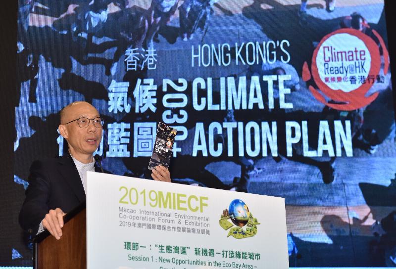 环境局局长黄锦星今日(三月二十八日)在澳门出席二○一九年澳门国际环保合作发展论坛及展览的绿色论坛,并就香港的能源政策发表演说。