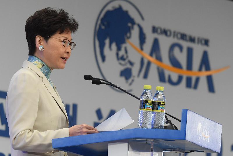 行政長官林鄭月娥今日(三月二十九日)在海南出席博鰲亞洲論壇2019年年會,並在中國——東盟省市長對話分論壇致辭。