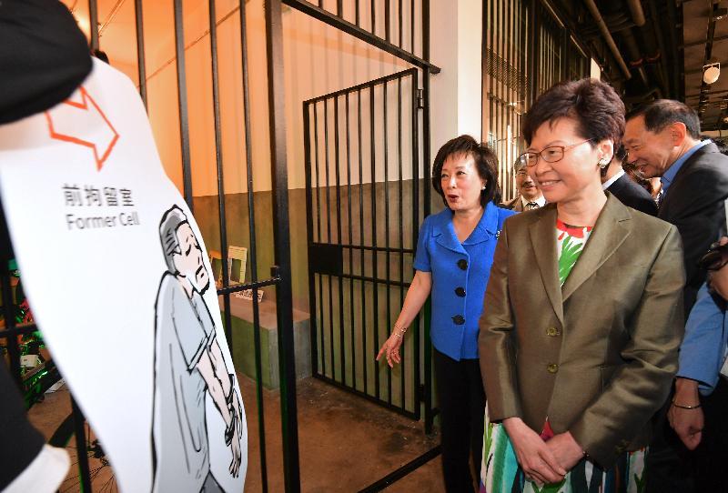 行政長官林鄭月娥(左二)今日(三月三十一日)出席香港青年協會領袖學院開幕典禮,並參觀設施。