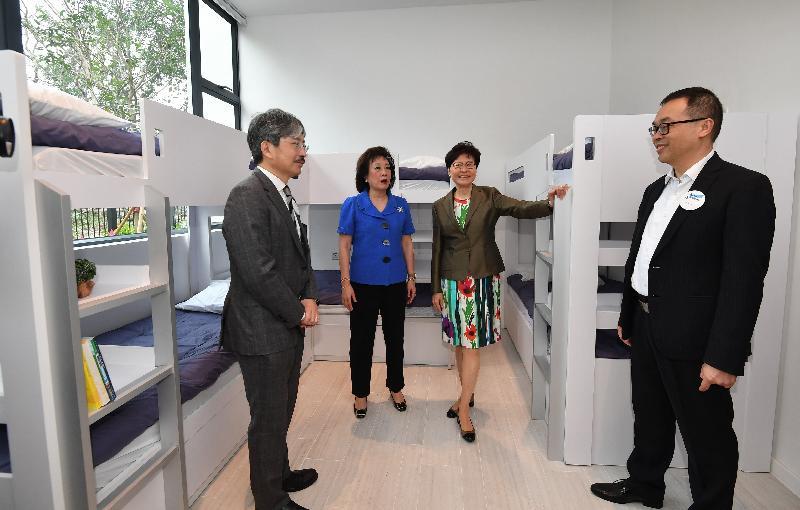 行政長官林鄭月娥(右二)今日(三月三十一日)出席香港青年協會領袖學院開幕典禮,並參觀設施。