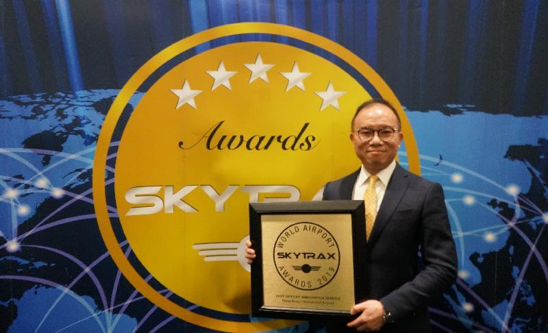入境事务处处长曾国卫三月二十七日在伦敦接受「Skytrax 2019全球最佳机场出入境服务大奖」。