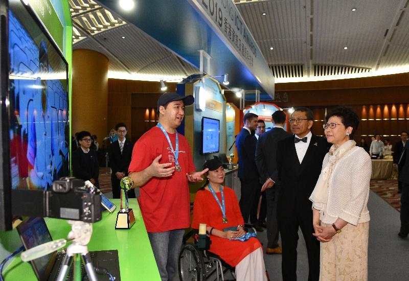 行政長官林鄭月娥(右一)今日(四月四日)晚上出席2019香港資訊及通訊科技獎頒獎典禮,並參觀展覽。