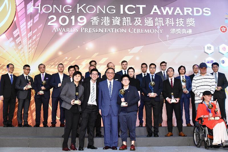 創新及科技局局長楊偉雄(前排右二)今晚(四月四日)在2019香港資訊及通訊科技獎頒獎典禮上頒發獎項予八個獎項類別的大獎得主。旁為學生創新大獎的得主。