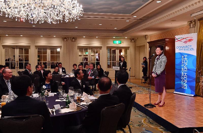 行政長官林鄭月娥昨日(四月七日)在日本東京出席特區政府所設的晚宴,向粵港澳大灣區推介會的演講嘉賓和支持機構表示謝意。圖示她在晚宴致辭。