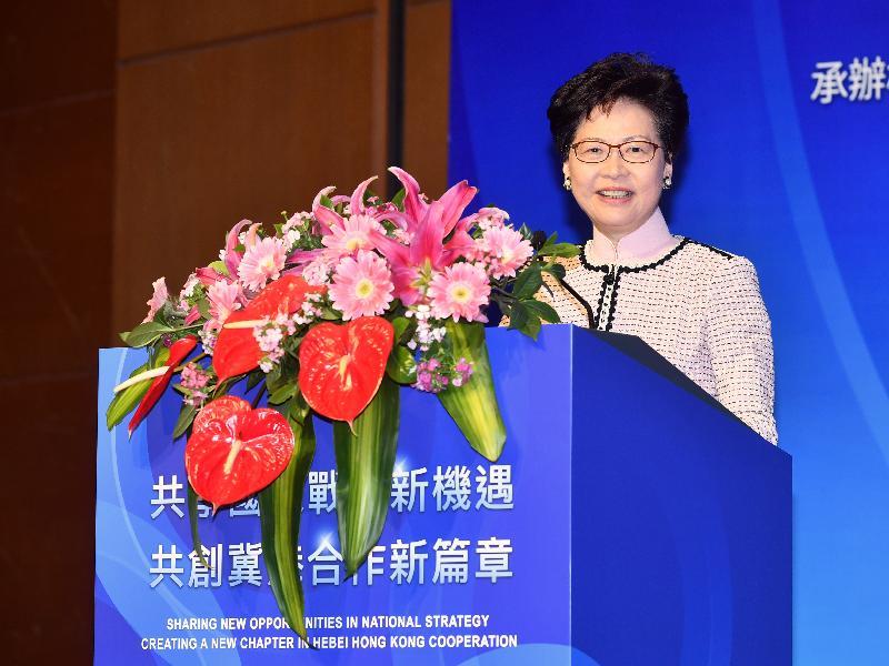 行政長官林鄭月娥今日(四月十日)下午在河北主題推介會「共享國家戰略新機遇 共創冀港合作新篇章」致辭。