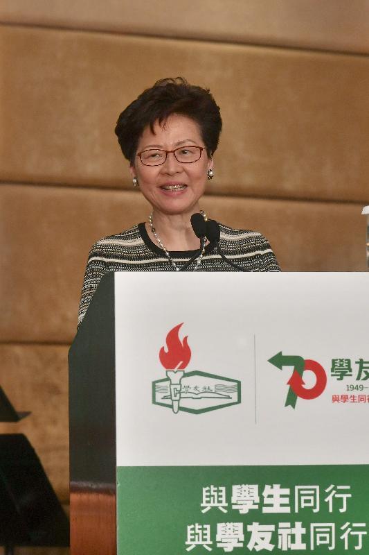行政長官林鄭月娥今日(四月十日)在慶祝學友社成立七十周年晚宴致辭。