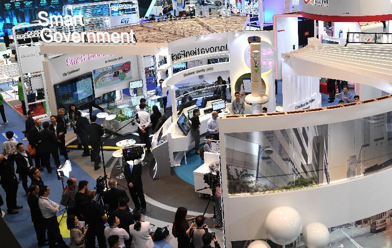 政府資訊科技總監辦公室由今日(四月十三日)起,在國際資訊科技博覽設置智慧政府展館,展示政府部門應用的各項科技。