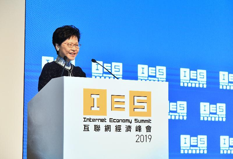行政長官林鄭月娥今日(四月十五日)在互聯網經濟峰會2019的透視遠景論壇致辭。