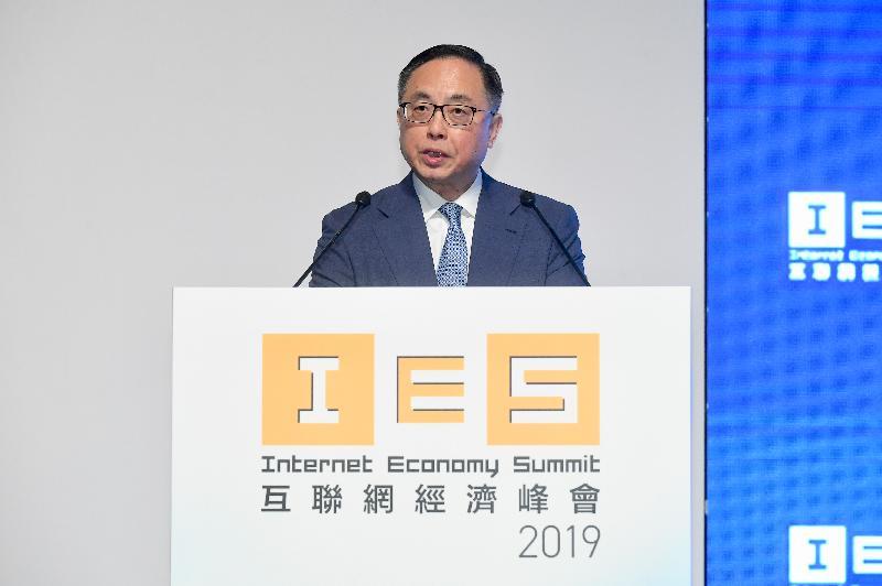 創新及科技局局長楊偉雄今日(四月十五日)在第四屆互聯網經濟峰會透視遠景論壇致歡迎辭。