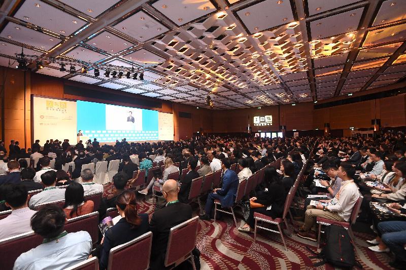 以「數字經濟.締造未來」為主題的第四屆互聯網經濟峰會今日(四月十五日)起一連兩天舉行,預期吸引逾二千人出席。