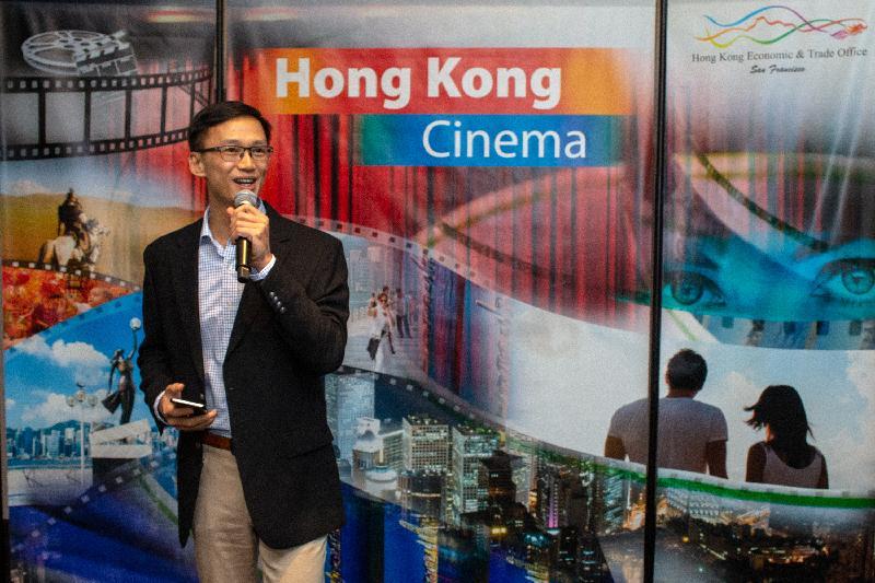 香港駐三藩市經濟貿易辦事處處長蔣志豪四月十三日(三藩市時間)在第六十二屆三藩市國際電影節的酒會致辭。
