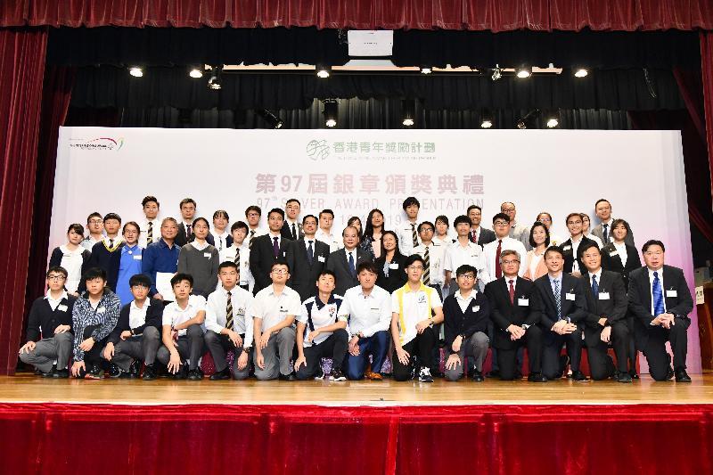 政務司司長張建宗(第二排右八)今日(四月十六日)出席香港青年獎勵計劃第97屆銀章頒獎典禮,並與香港青年獎勵計劃理事會主席羅仁禮(第二排左八)和嘉賓、得獎者合照。