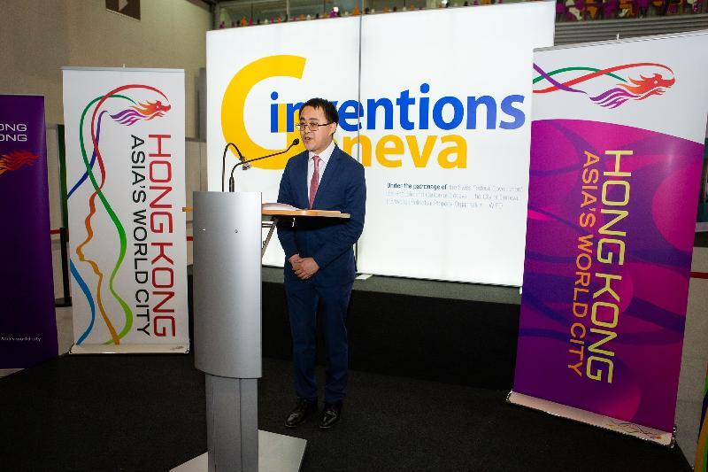 香港駐柏林經濟貿易辦事處長李志鵬四月十二日(日內瓦時間)在第四十七屆日內瓦國際發明展覽會香港酒會致詞。