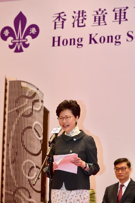 行政長官林鄭月娥今日(四月二十日)上午在香港童軍百周年紀念大樓開幕典禮致辭。