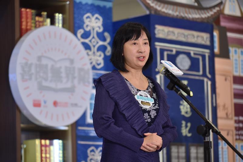 為響應「世界閱讀日」,康樂及文化事務署(康文署)香港公共圖書館與香港電台第五台今日(四月二十三日)在香港中央圖書館舉辦「4.23喜閱無界限」啟動禮。康文署署長李美嫦致辭時介紹署方即將舉辦一系列跨越地域、年齡及媒介的閱讀推廣活動。