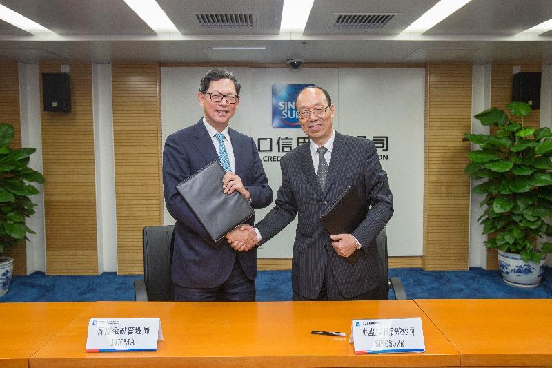 香港金融管理局總裁陳德霖(左)與中國出口信用保險公司董事長宋曙光(右)今日(四月二十四日)簽署《諒解備忘錄》,建立策略性合作框架以促進基建項目投融資。