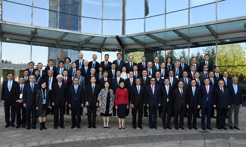 The Chief Executive, Mrs Carrie Lam, led a high-level Hong Kong Special Administrative Region delegation comprising senior government officials and members of various sectors to participate in the second Belt and Road Forum for International Cooperation in Beijing today (April 25). Photo shows Mrs Lam (front row, centre) and delegation members before the meeting.