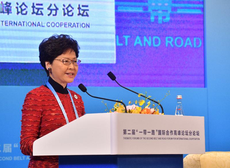 The Chief Executive, Mrs Carrie Lam, led a high-level Hong Kong Special Administrative Region delegation comprising senior government officials and members of various sectors to participate in the second Belt and Road Forum for International Cooperation in Beijing today (April 25). Photo shows Mrs Lam delivering the opening keynote address at the thematic forum on financial connectivity this morning.