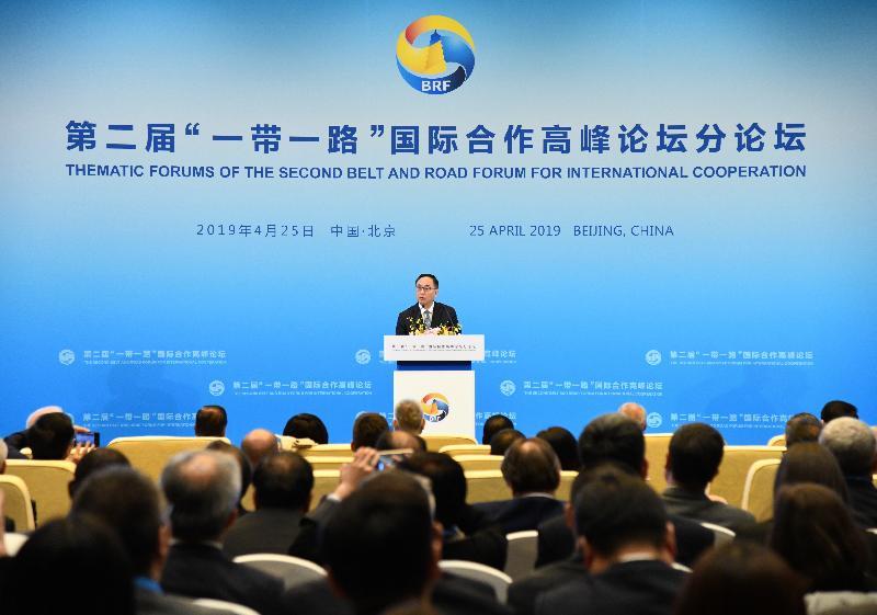 由行政長官率領的高規格香港特別行政區代表團今日(四月二十五日)在北京參與第二屆「一帶一路」國際合作高峰論壇的分論壇。圖示代表團成員創新及科技局局長楊偉雄在創新之路分論壇發言。
