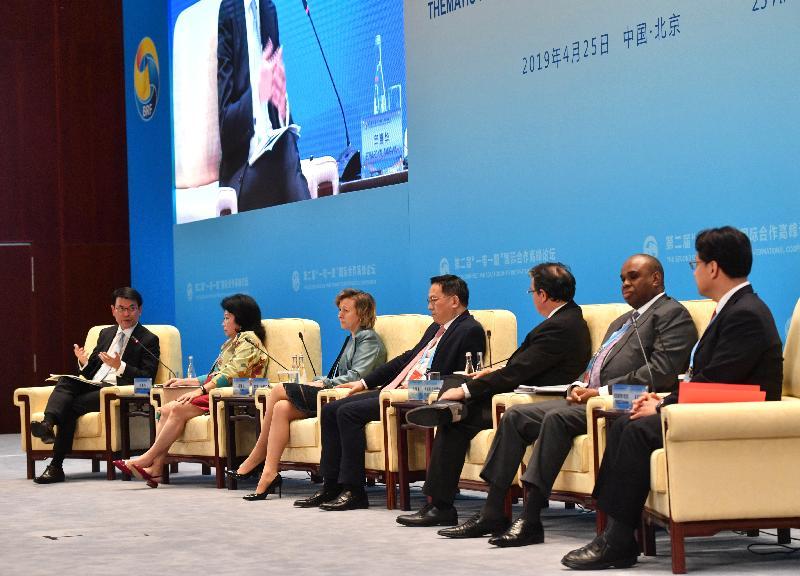 由行政長官率領的高規格香港特別行政區代表團今日(四月二十五日)在北京參與第二屆「一帶一路」國際合作高峰論壇的分論壇。圖示商務及經濟發展局局長邱騰華(左一)在貿易暢通分論壇擔任主持。