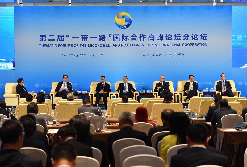 由行政長官率領的高規格香港特別行政區代表團今日(四月二十五日)在北京參與第二屆「一帶一路」國際合作高峰論壇的分論壇。「地方合作」分論壇設有「一帶一路:由香港進」環節。圖示(左起)主持香港環節的香港交易及結算所有限公司主席史美倫,與六位發言嘉賓,分別是香港金融管理局總裁陳德霖、資深大律師袁國強、香港中華總商會會長蔡冠深博士、保險業監管局主席鄭慕智博士、香港機場管理局行政總裁林天福和西九文化區管理局董事局主席唐英年,跟與會者分享香港作為「一帶一路」樞紐的優勢。