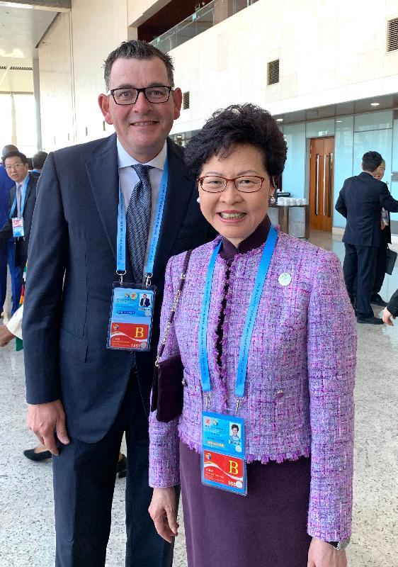 行政長官林鄭月娥(右)於四月二十五日至二十六日在北京出席第二屆「一帶一路」國際合作高峰論壇期間,與澳洲維多利亞省省長Daniel Andrews合照。