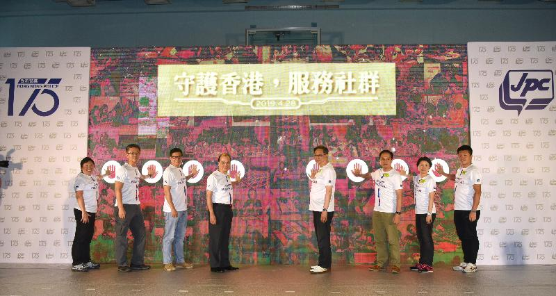 The Chief Secretary for Administration, Mr Matthew Cheung Kin-chung, attended the launching ceremony of the Junior Police Call 45th Anniversary Open Day at JPC@Pat Heung today (April 28). Photo shows Mr Cheung (fourth left); the Commissioner of Police, Mr Lo Wai-chung (fourth right); and other guests officiating at the event.