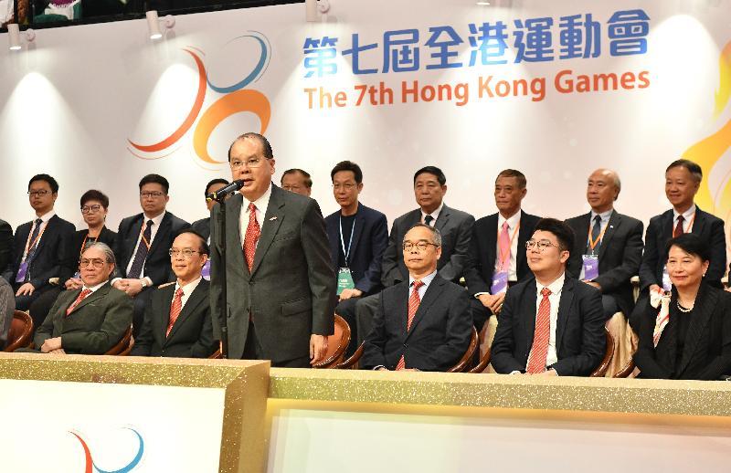 署理行政長官張建宗(前排左三)今日(四月二十八日)在香港體育館主持第七屆全港運動會開幕典禮,並宣布運動會開幕。