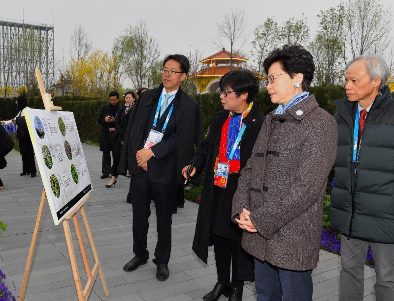 行政長官林鄭月娥今日(四月二十八日)在北京出席2019年中國北京世界園藝博覽會。圖示林鄭月娥(右二)和丈夫林兆波博士(右一)、國務院港澳事務辦公室主任張曉明(右四)參觀香港園,並聽取建築署署長林余家慧(右三)的講解。