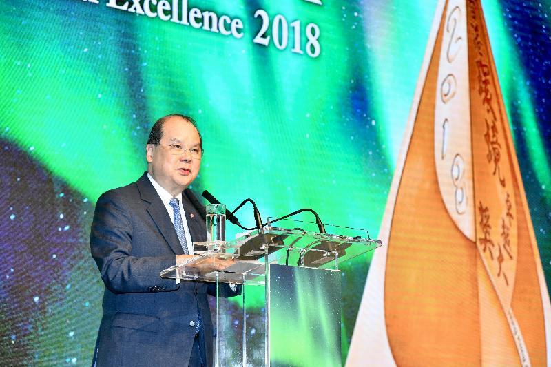 署理行政長官張建宗今日(四月二十九日)在香港會議展覽中心出席二○一八香港環境卓越大獎頒獎典禮,並在典禮上致辭。