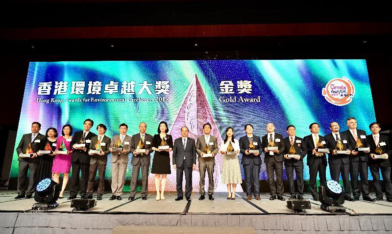 署理行政長官張建宗(左九)今日(四月二十九日)在香港會議展覽中心出席二○一八香港環境卓越大獎頒獎典禮,並與金獎得獎機構代表合照。