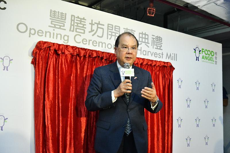 政務司司長張建宗今日(四月三十日)在「惜食堂x滙豐銀行 豐膳坊」開幕典禮致辭。