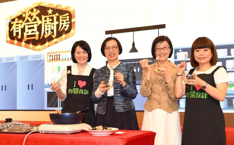 「星級有營食肆」運動推廣大使阮小儀(右一)今日(五日二日)在開幕禮上進行烹飪示範。