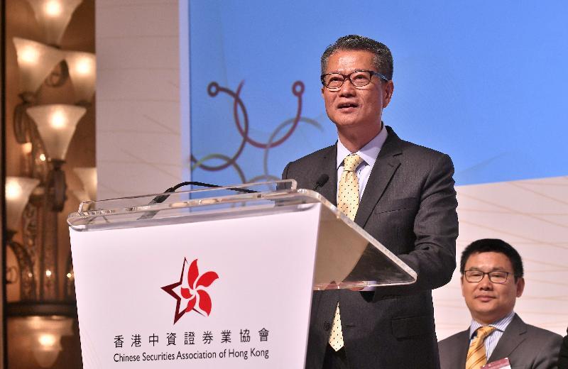 財政司司長陳茂波今日(五月二日)在香港中資證券業協會第七屆董事會就職典禮暨大灣區主題金融論壇致辭。