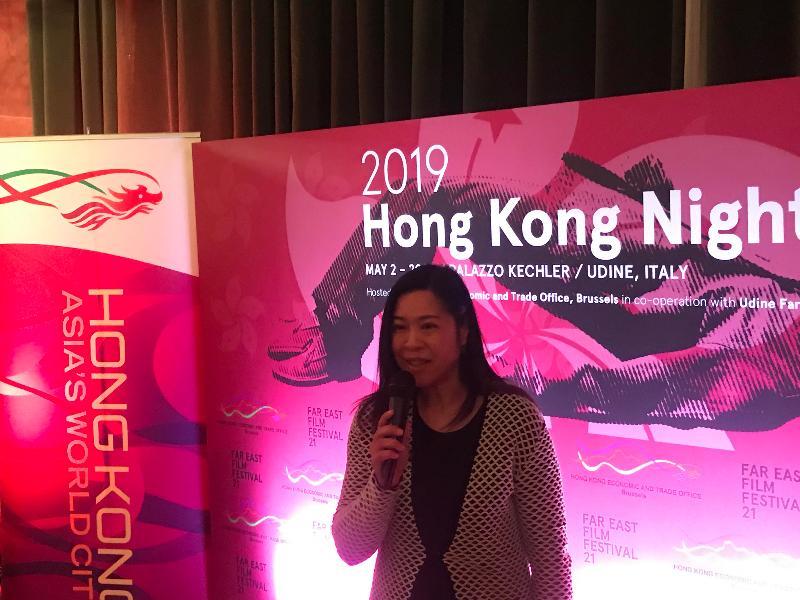 在創意香港支持下,香港駐布魯塞爾經濟貿易辦事處(駐布魯塞爾經貿辦)五月二日(烏迪內時間)在意大利烏迪內遠東電影節舉行香港之夜酒會,推廣參與電影節的香港電影。圖示駐布魯塞爾經貿辦副代表周雪梅在酒會致辭時表示,香港特別行政區政府致力支持香港電影業的發展,而香港電影亦獲國際認同。