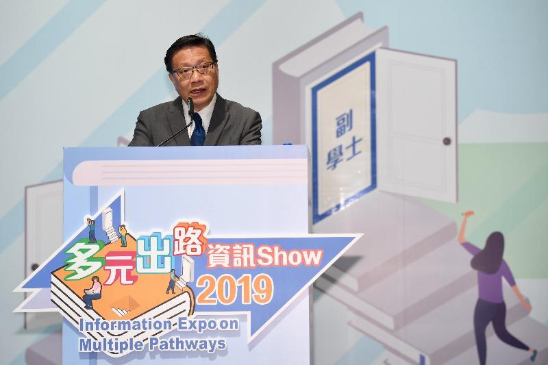 自資專上教育委員會主席張炳良教授今日(五月三日)在「多元出路資訊SHOW 2019」開幕典禮致辭。